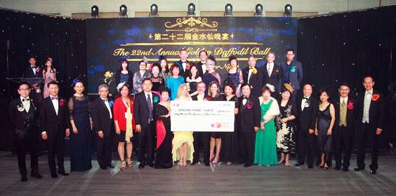 $1.25 Million Donation Presented to Canadian Cancer Society at 2019 Golden Daffodil Ball
